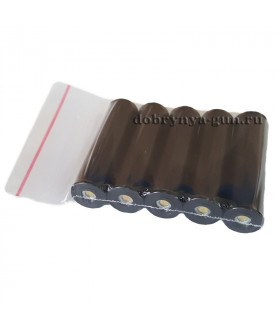 Патроны БАМ-Х.000 А+А 13х50 холостые (шумовые)