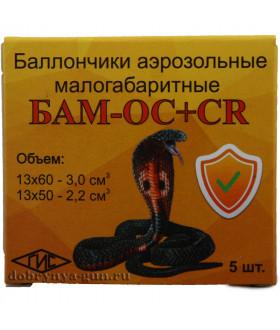 Патроны «БАМ-CR+ОС» КОБРА 13х50 мм