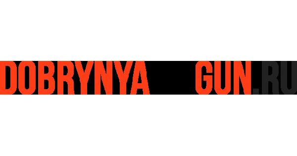 Dobrynya-Gun.ru